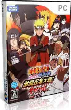 Naruto Shippuden Gekitou Ninja Taisen Special PC