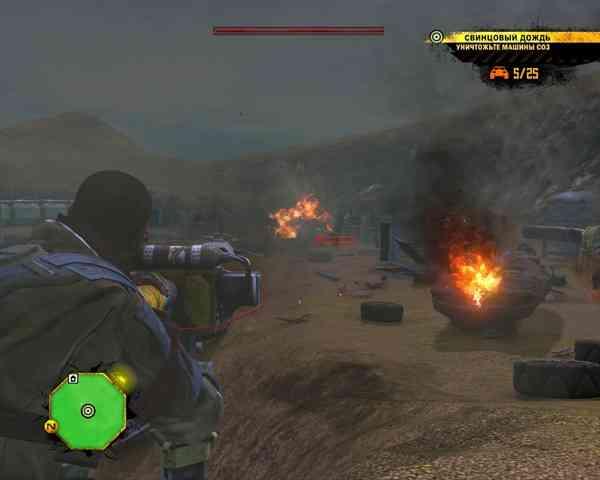 juego red multijugador: