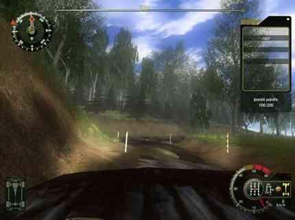 UAZ Racing 4x4 3