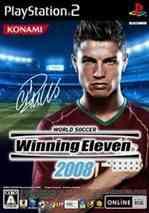 pro-evolution-soccer-2008-ps2-descargar-full
